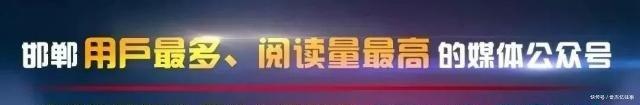 最新公布!邯郸这5个村上榜中国历史文化名村名单!