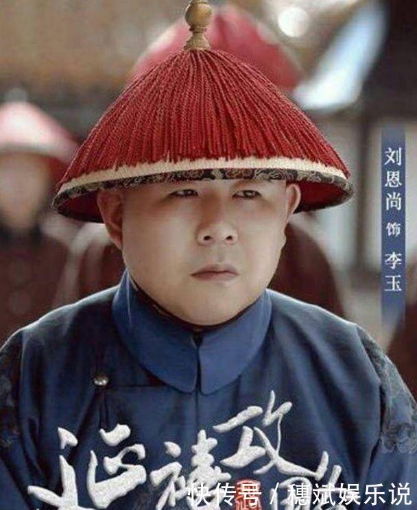 《延禧攻略》的李玉,《如懿传》的李玉,大全:差杭州美食街攻略网友图片