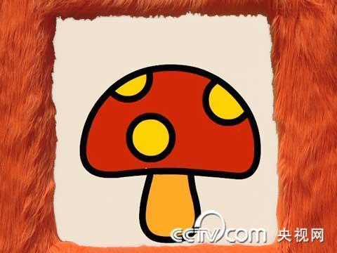 蘑菇怎么画