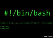 【技术分享】linux各种一句话反弹shell总结