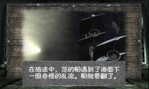 隐秘的洞穴截图4