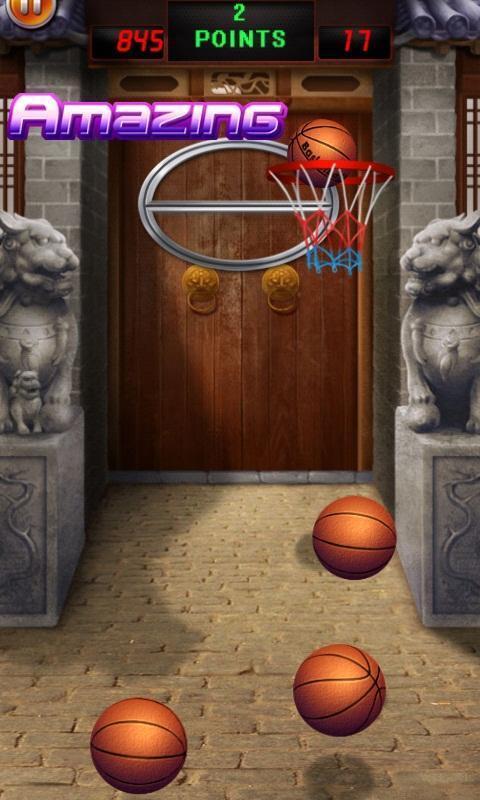 口袋篮球截图5