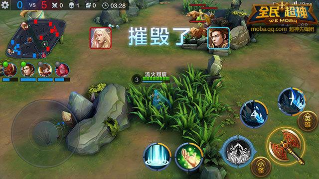 《全民超神》极光女神5V5使用心得3.jpg
