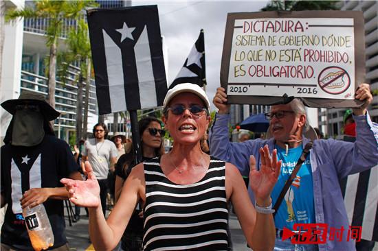 波多黎各公投赞成成为美国第51个州 美国会冷对 - 挥斥方遒 - 挥斥方遒的博客
