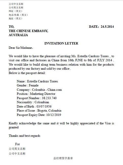 按要求用英文写邀请信