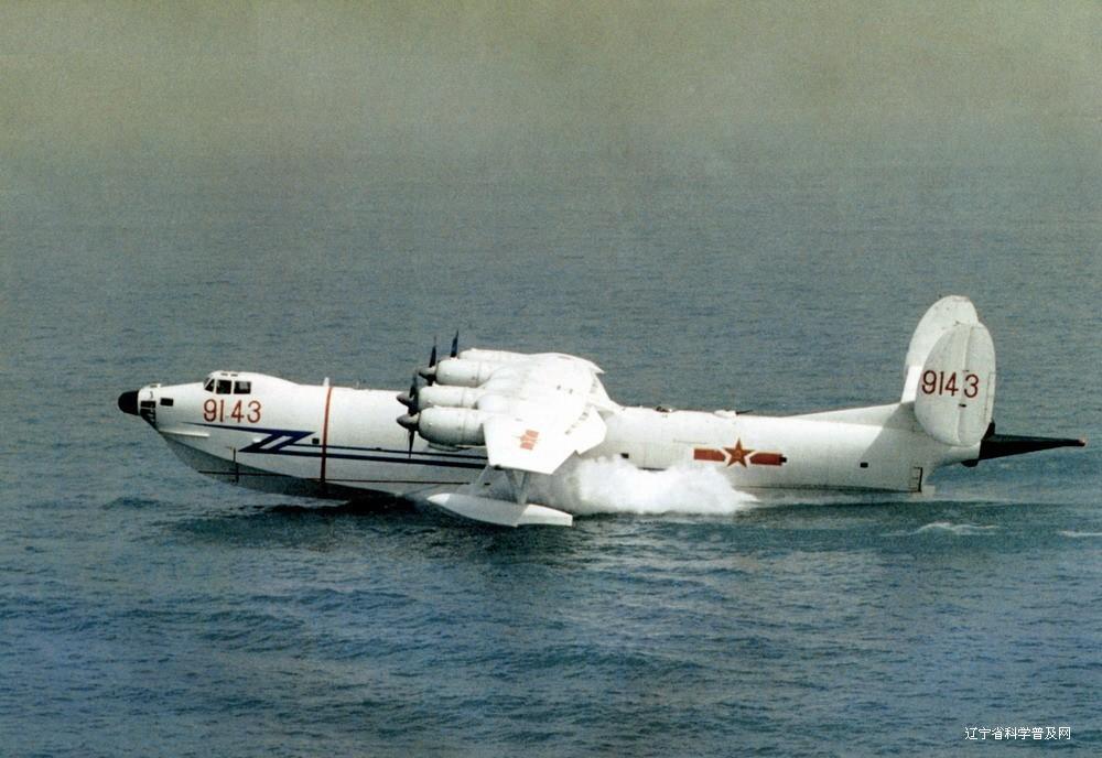 本us-1a水上飞机既有区别