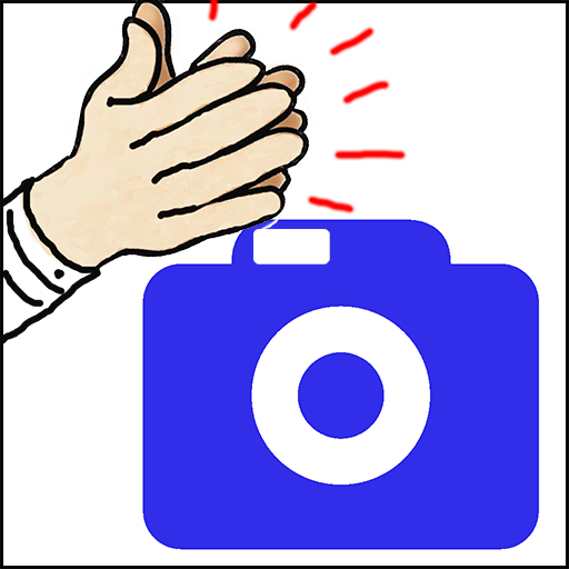 拍照摄像拍手
