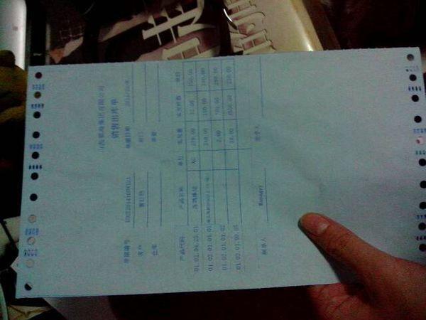 我用excel表格制作了一个发票 想打印出来 用的