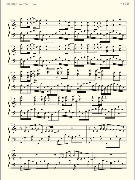 钢琴谱子 弹钢琴对小孩有什么好处 钢笛和竹笛有什么区别