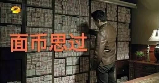 【转载】媒体盘点:大老虎挣一个亿分别需要多长时间? - 烟圈 - 烟圈的博客