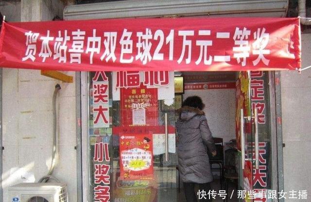 1张彩票才卖2块钱,为什么彩票店却越开越多店