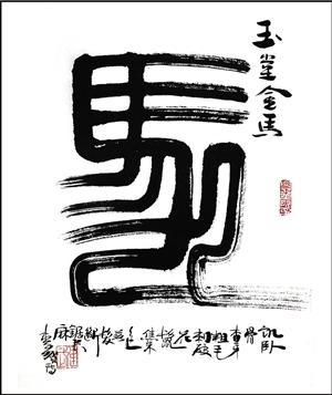 中国龙龙头简笔画_360新闻搜索