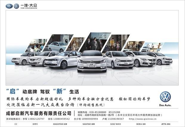 大众汽车金融(中国)有限公司