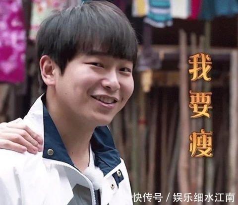"""彭昱畅发福:在节目中立flag""""吃饭只吃一碗?"""""""
