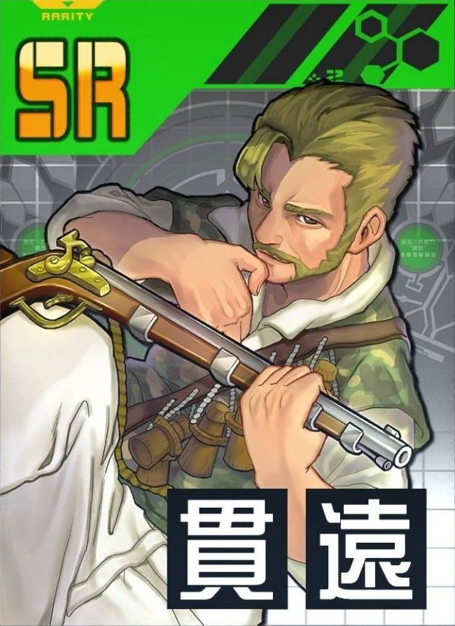 圣女的后卫火枪手雷昂.jpg