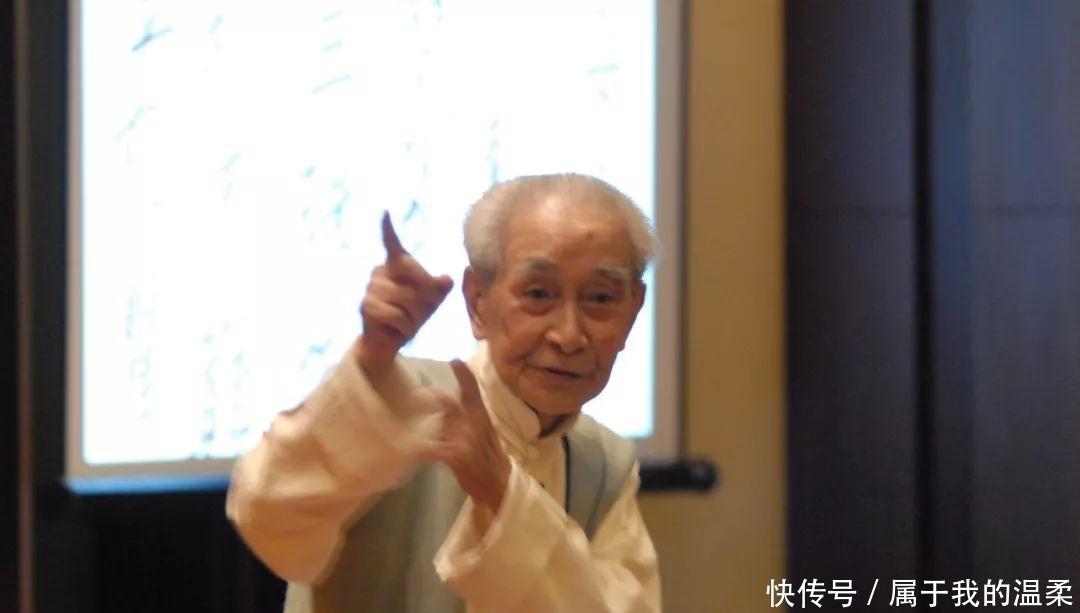 南怀瑾老师:这个地球世界,有始有终,终会归于泯灭