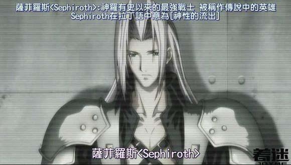 最终幻想15,王国之刃电影,最终幻想电影