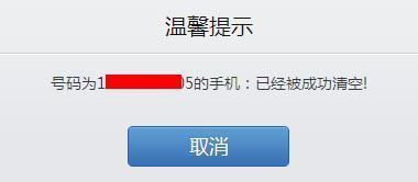 三星a如果丢了有远程追踪功能吗_SamsungDive追踪三星手机丢失远程寻找方法