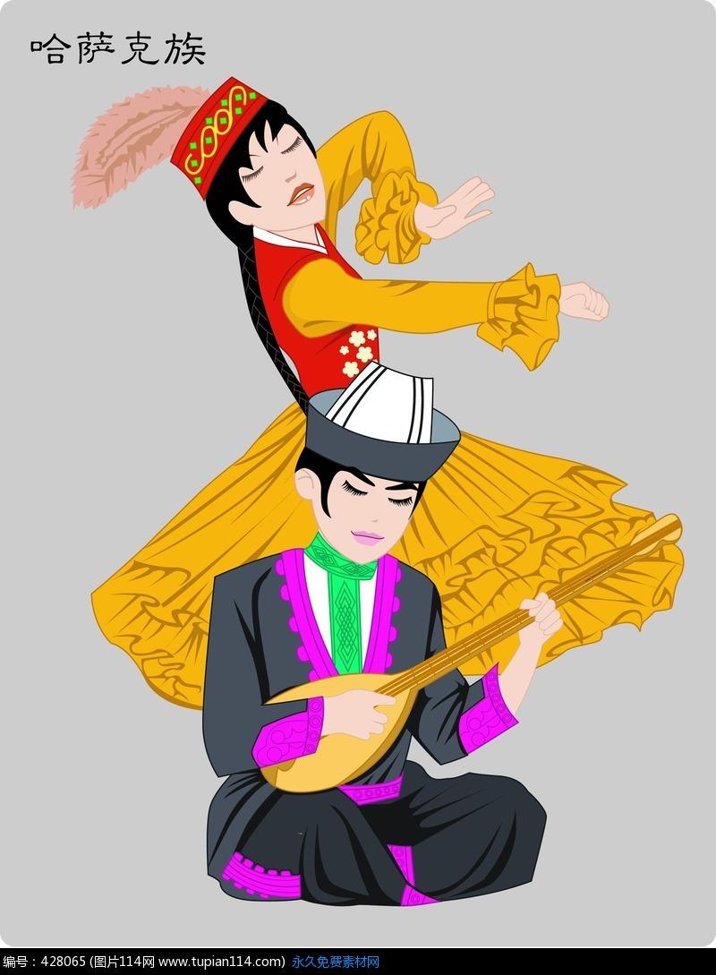 新疆少数民族卡通