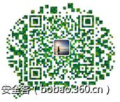 http://p8.qhimg.com/t014c26589b11a5fb9c.png