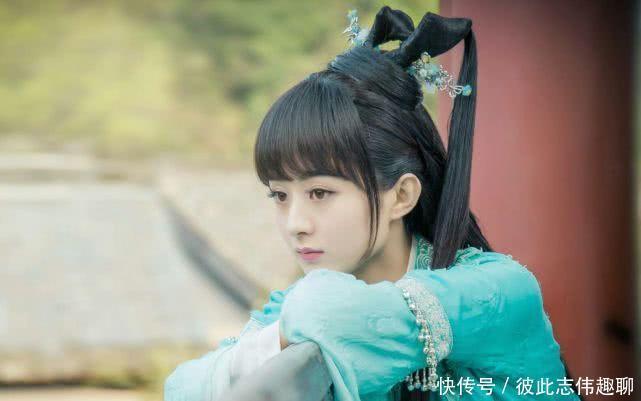 孟美岐出演《诛仙》碧瑶造型被赵丽颖秒杀,网友村头二丫既视感