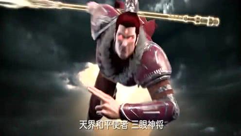 《西行纪》前路漫漫,史上最帅唐三藏与呆萌孙悟空!