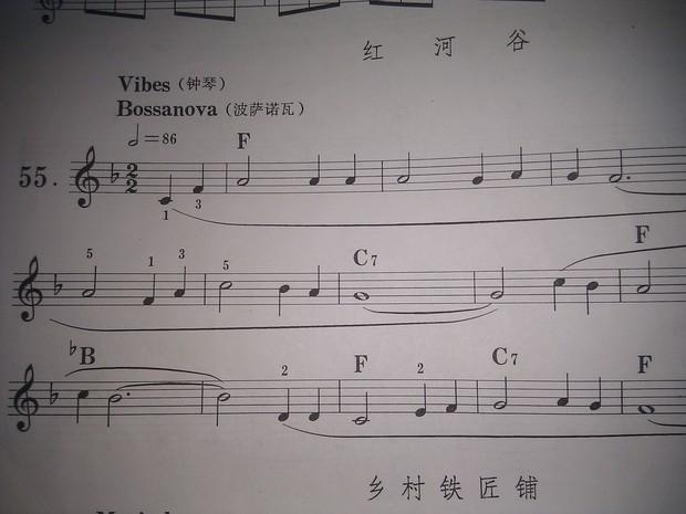 次中音号独奏欢迎进行曲谱子