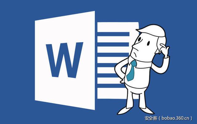 【漏洞分析】CVE-2017-0199:分析 Microsoft Office RTF 漏洞