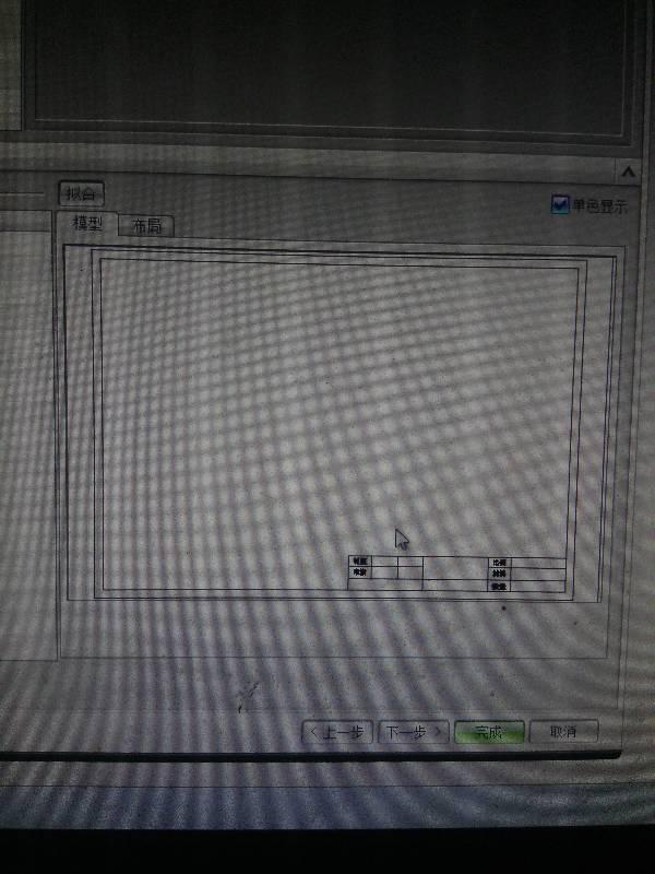 ug导入CAD白色框框成表格了文字_360问cad打回事怎么图片