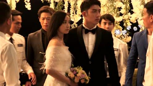 《结爱》独家花絮 史上最懵圈的婚礼现场