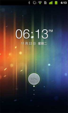 360桌面主题-Android 40截图1
