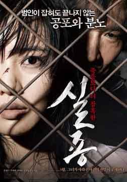失踪(2009)(动作片)