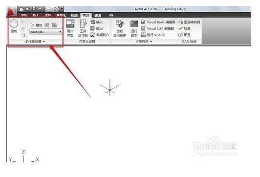 CAD2014宏命令已禁用_360问答cad制作pdf图片
