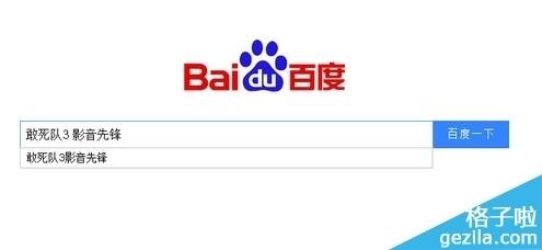 午夜香港四级影音先锋_影音先锋怎么搜索下载资源_360问答