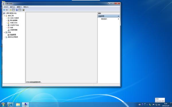 移动硬盘驱动能够安装,但是不显示盘符如何处