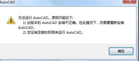 cad2014安装后打不开。是win7系统的,下午刚cad2008怎么三维画图片