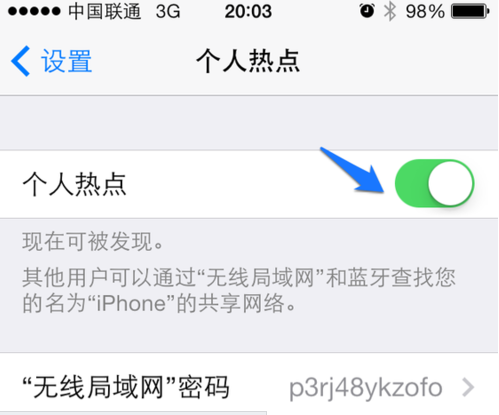 不了把安卓的手机设置手机手机的苹果苹果8流量有点开使用机图片