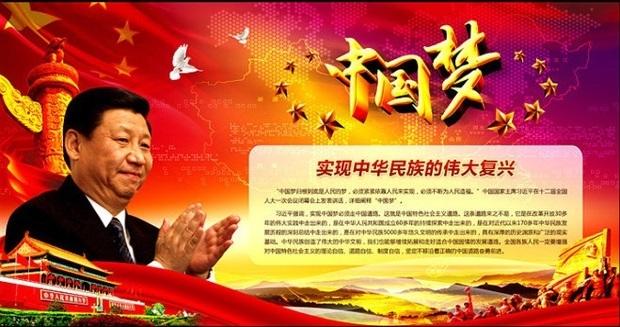 什么是中国梦解读