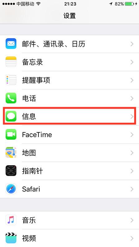 照片六短信不手机发苹果_360v照片howold.net安卓图片