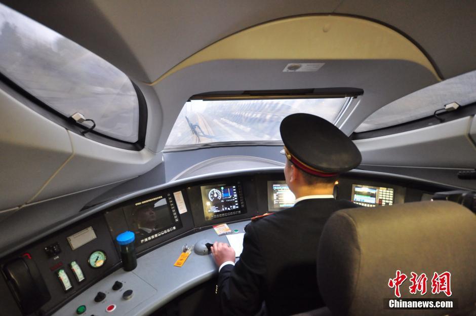 重庆到北京高铁,重庆到北京高铁票价