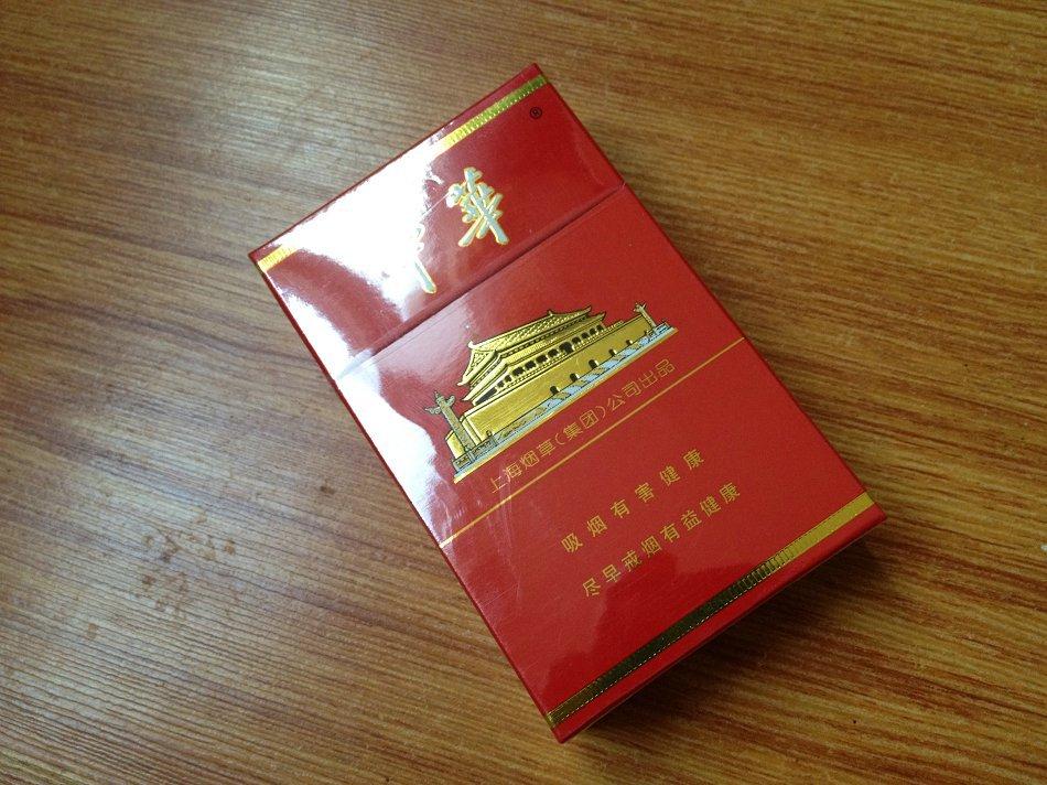 结婚收礼中华5000 香烟两条 便宜出高清图片