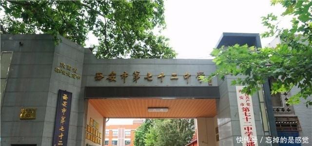 你所不揭秘的胡家庙小学!知道台湾胡家庙的历西安私立由来图片
