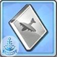 舰载机部件T2.jpg