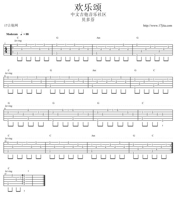 欢乐颂六线谱怎么弹