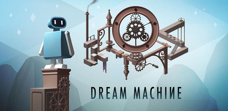 解谜新作《梦中机器》 现已登陆iOS平台