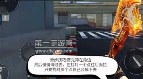 CF手游隐身bug赛车之城bug卡点教程视频_36cos化妆金木研教程图片