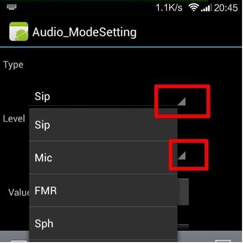 新买的红米手机耳机音量太小,请问怎样增大音