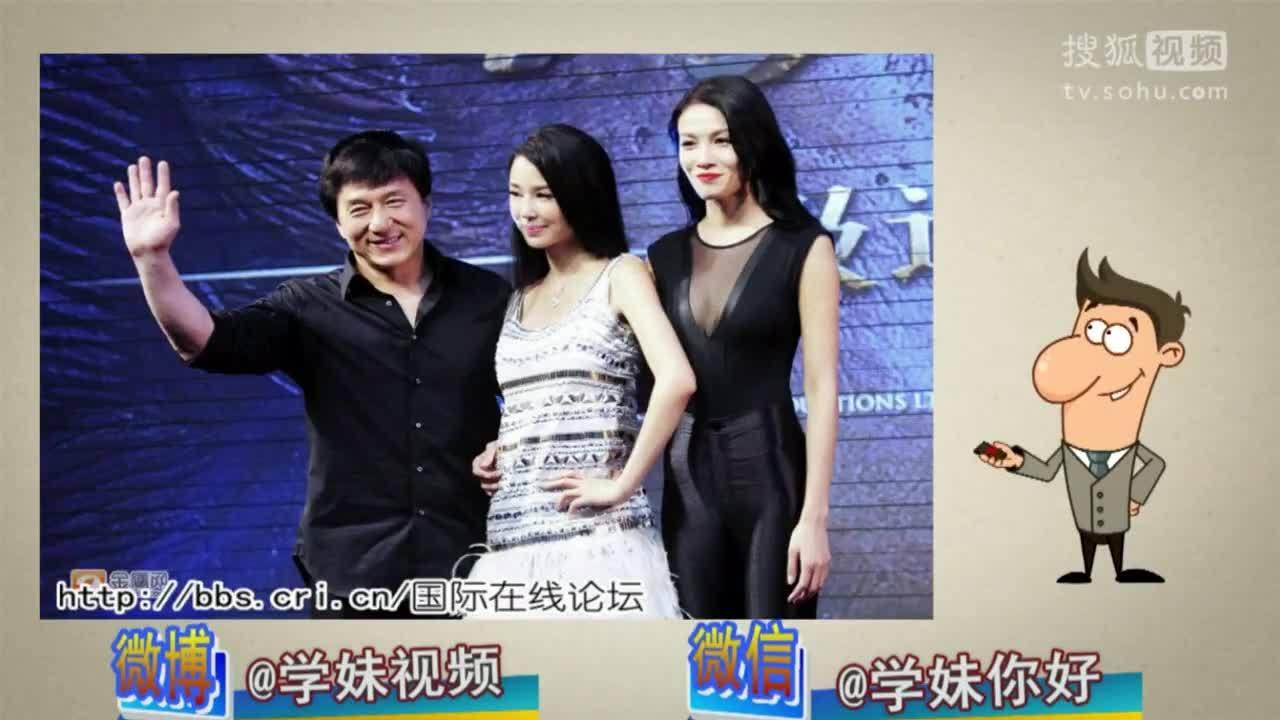 张蓝心穿白裙出席成龙电影发布会