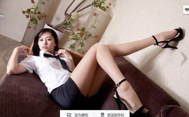 360壁纸丝袜美腿里的这个美女叫什么?