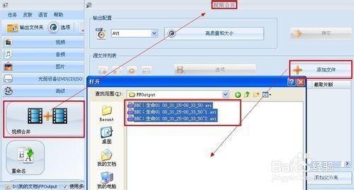 火狐浏览器下载视频_火狐浏览器怎么截取整个网页页面网页截图教